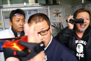 ヘイト集団の連帯労組生コン支部襲撃事件の解説