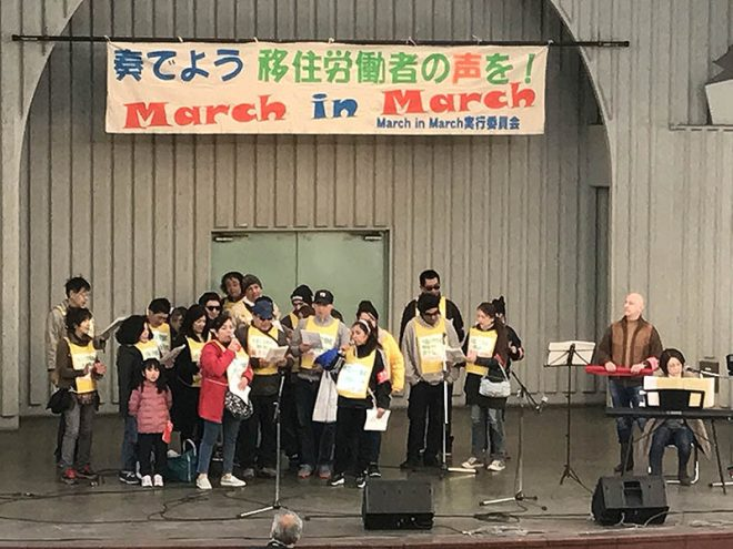 March in March 2018