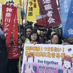 動画・アルバム】移住労働者の権利のための行動 March in March 2018 に参加しての感想  「外国人労働者問題」解決の鍵は差別をなくすことにかかっている