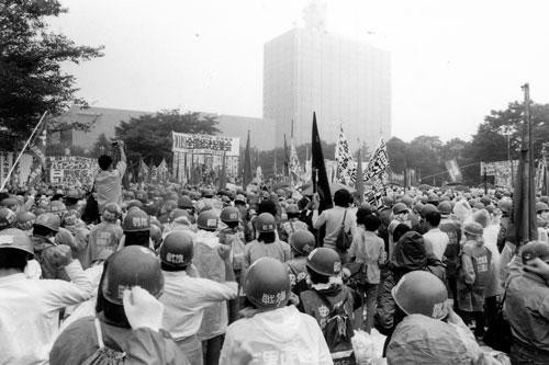 1980.10.19 三里塚東京集会 東京・代々木公園