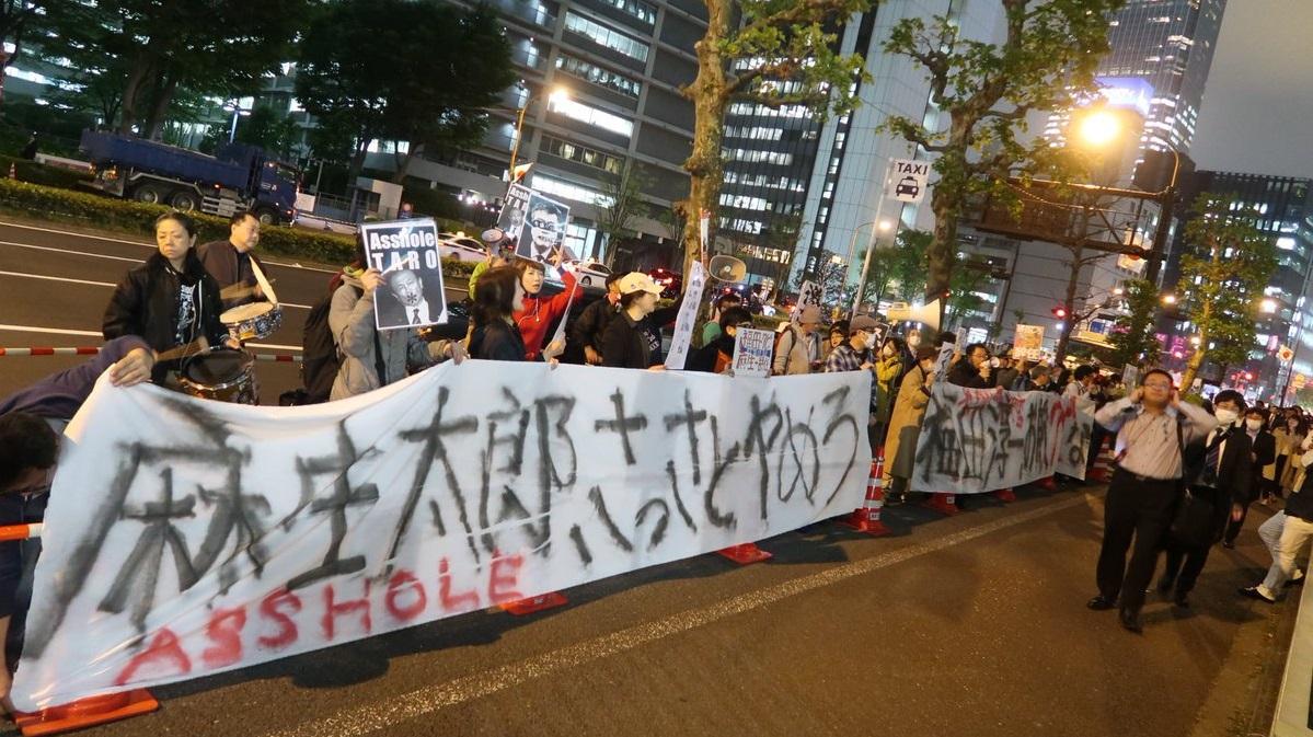 財務省前でセクハラ抗議