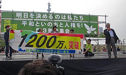 20180503有明憲法集会