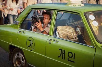 映画『タクシー運転手』のワンシーン