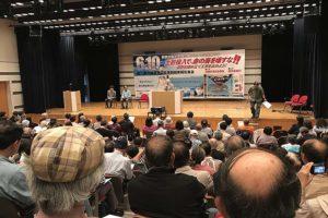画像報告】6・10 第9期沖縄意見広告 関東報告集会