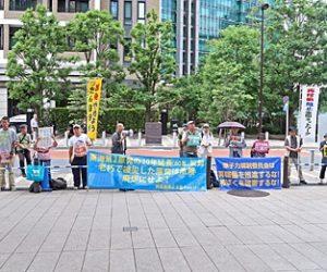 原子力規制委員会毎水曜昼休み抗議行動