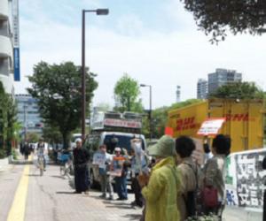 大成建設福岡支店抗議行動