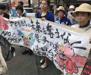 8・11沖縄県民大会に呼応する首都圏大行動