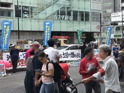 辺野古〈埋めるな!連〉新宿情宣に飛び入りで参加してみた―30年ぶりに街頭演説