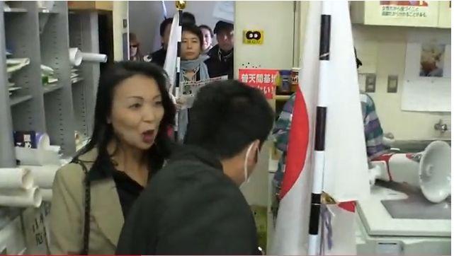 中曽ちづ子組合事務所襲撃で有罪確定