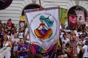 ブラジル報告会 ブラジルの女たちは立ち上がる