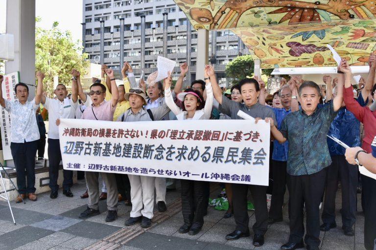 沖縄・県民大行動へ