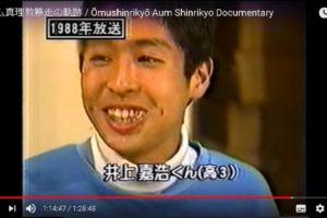 オウムという鏡に写してネットを見る 「仏教講座に参加してみた」追記