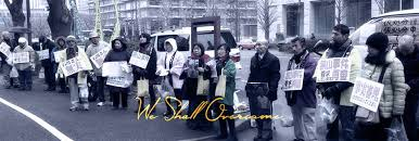 10.31 狭山市民集会ー寺尾差別判決から44年