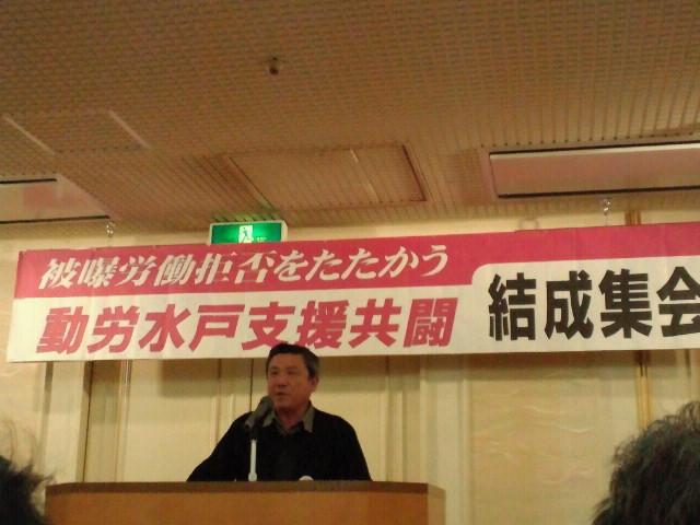 動労水戸支援共闘会議呼びかけ人・小玉忠憲さん(国労秋田闘争団)