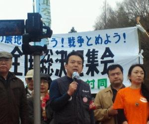 2015/ 3/29 三里塚全国集会 市東さんの農地を守る会