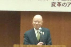 [運動の話]「関西生コン産業60年の歩み」出版記念のシンポジウム&パーティーに行ってきた