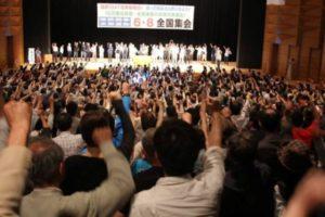 6・8国鉄闘争全国集会