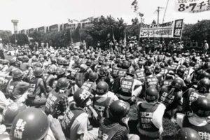 武装を内包する革命党Ⅱ 戦旗派83年中期総括