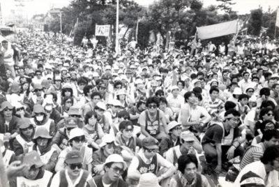 1984.6.17 トマホーク配備阻止横須賀集会