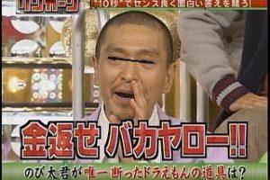[ムダ話](´・с・`)ノシ