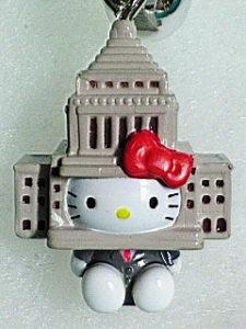 国会キティ
