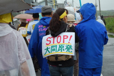 stop_大間原発