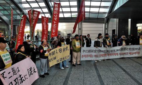 日韓条約と徴用工問題ーアジア記者クラブ例会