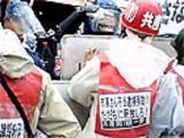 2010.05.24 三里塚 第三誘導路建設公聴会反対デモ