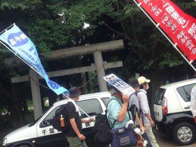 2014.07.13 三里塚(成田)第三滑走路計画粉砕!緊急現地闘争(三里塚勝手連)