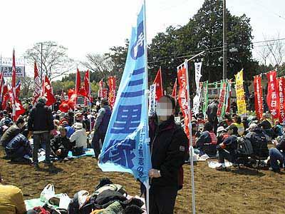 2009.3.29三里塚全国総決起集会
