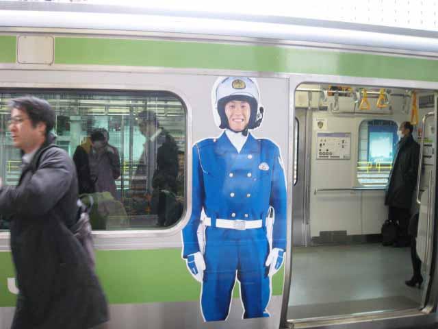 ((;゚Д゚));警視庁電車