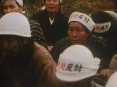 1967 三里塚 成田闘争 強制測量