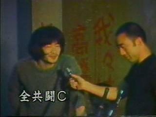 三島由紀夫 vs 東大全共闘