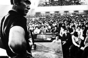 1969.05.13 討論集会・三島由紀夫 vs 東大全共闘 – 美と共同体