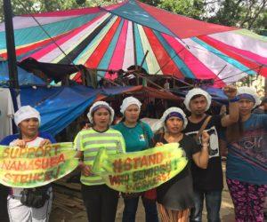 現地調査報告会:フィリピン・バナナ生産の真実