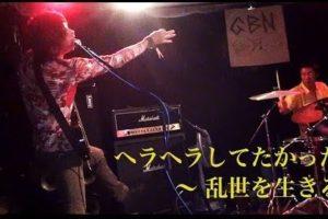 2012.02 NEGATIVE★ジェロニモレーベル(アルバムPV)