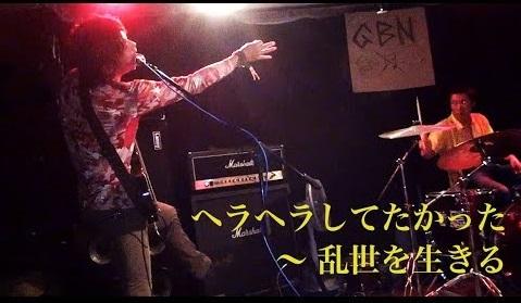 NEGATIVE★ジェロニモレーベル