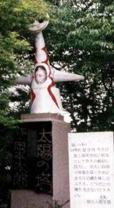 京都大学 折田先生・太陽の塔