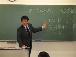 講師の田淵太一さん