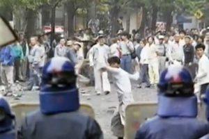 1990.10 西成・釜ヶ崎 第22次暴動