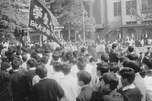 1968.04-09 映画「日大闘争の記録」