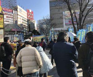 安倍首相はウソつくな!「普天間5年以内運用停止」はどうなった!2・17新宿デモ