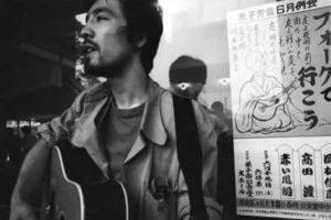 1971.12 私たちの望むものは/岡林信康
