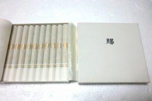「小説三里塚」第四章 岐路