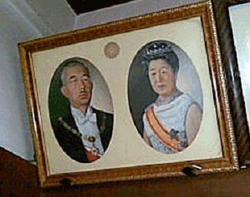 昭和天皇肖像