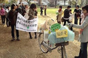 脱原発と平和を求める市民デモ/武蔵野市