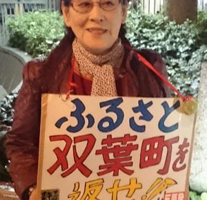 双葉町避難者・亀屋幸子さんの体験を聞く成田のつどい