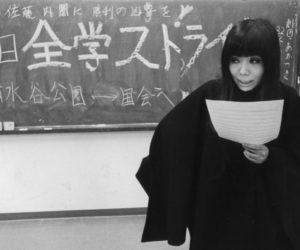 浅川マキさん