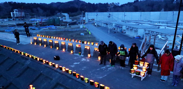 東日本大震災から8年 忘れないでください