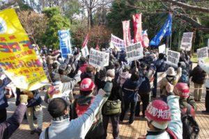 [運動の話]2・4三里塚デモと東京高裁傍聴闘争に行ってきた!
